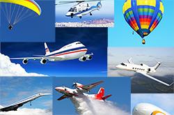 картинки воздушный транспорт, карточки домана скачать