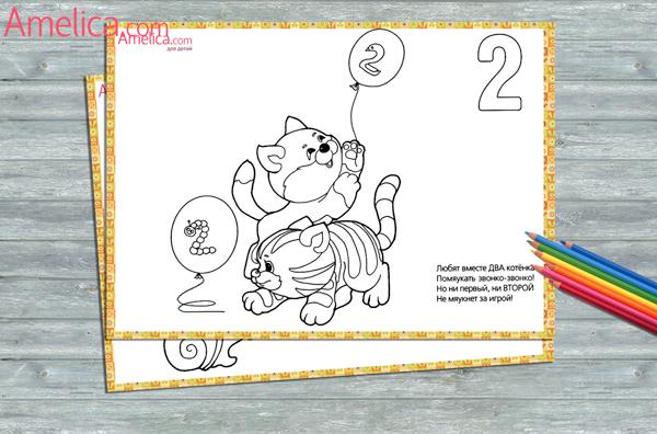 Раскраски про зиму для детей 5-6 лет