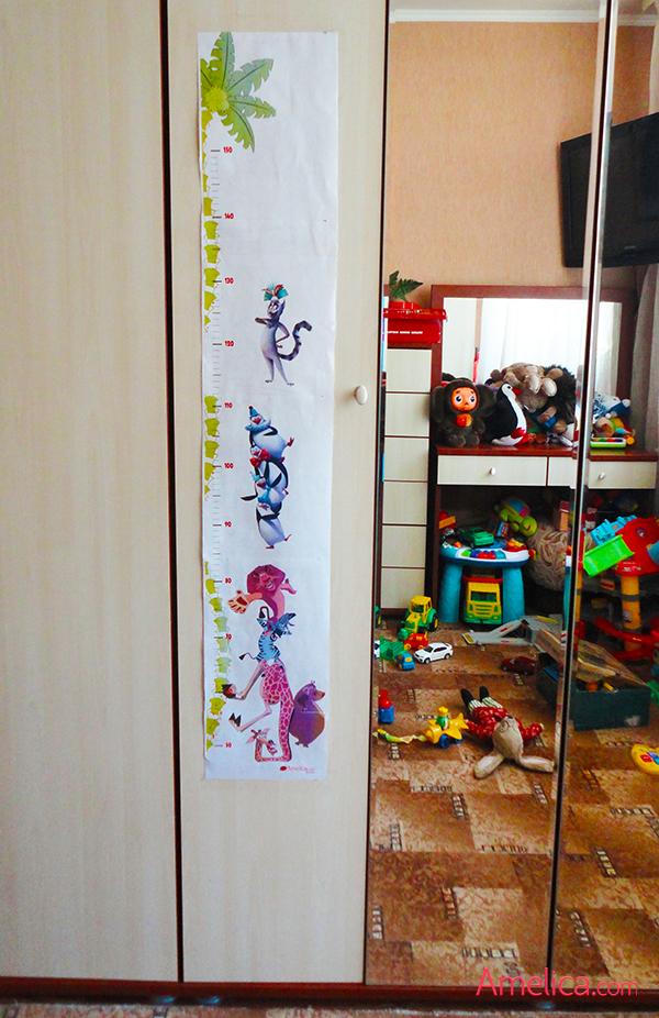 Ростомер на стену для мальчика