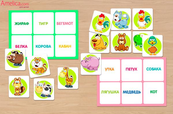 мини игры для детей 3 года скачать: