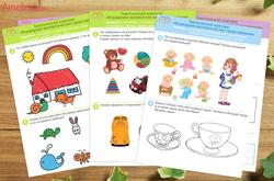 тематический комплект для детей, тематические занятия для детей, счет от 1 до 5 для детей 2,3,4,5 лет