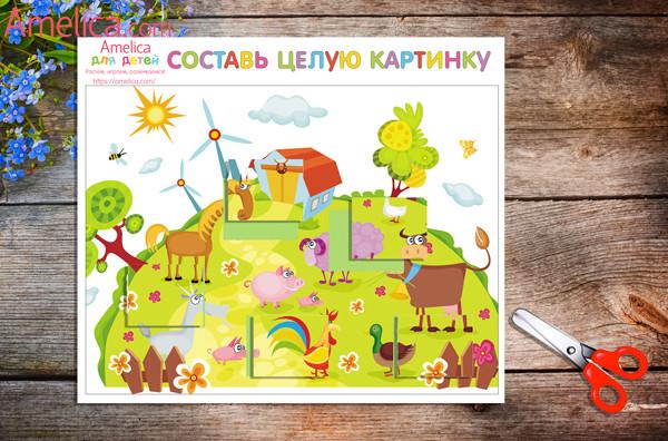 игры для развития словарного запаса у дошкольников