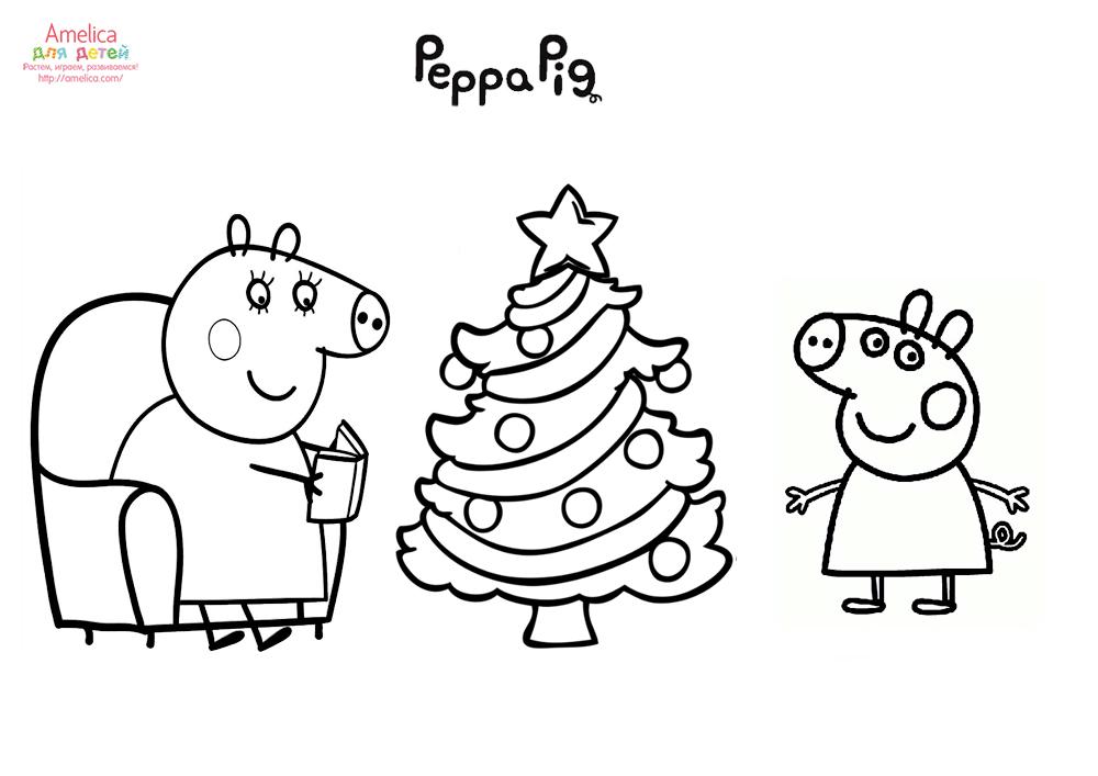 Рисунок свинки пеппы на новый год