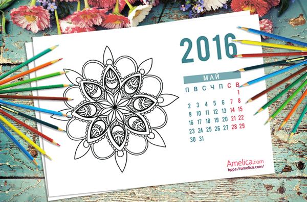 Народный календарь праздников летом