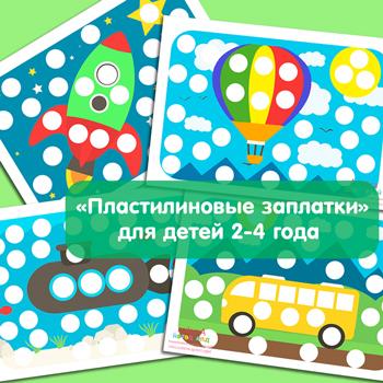 Раскраски для детей скачать и распечатать разукрашки