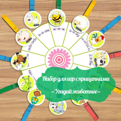 Детская игра раскраска для мальчиков