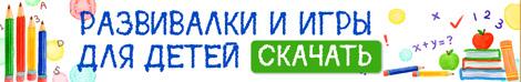shop.amelica.com - сайт для развития детей