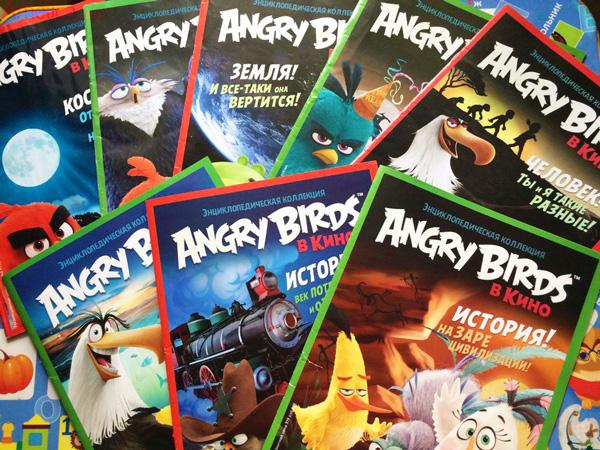 Angry birds энциклопедическая коллекция скачать