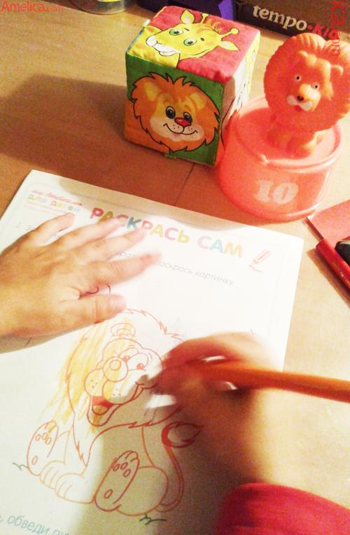развивающие прописи раскраски, прописи с раскрасками, раскраски прописи распечатать, раскраски прописи скачать