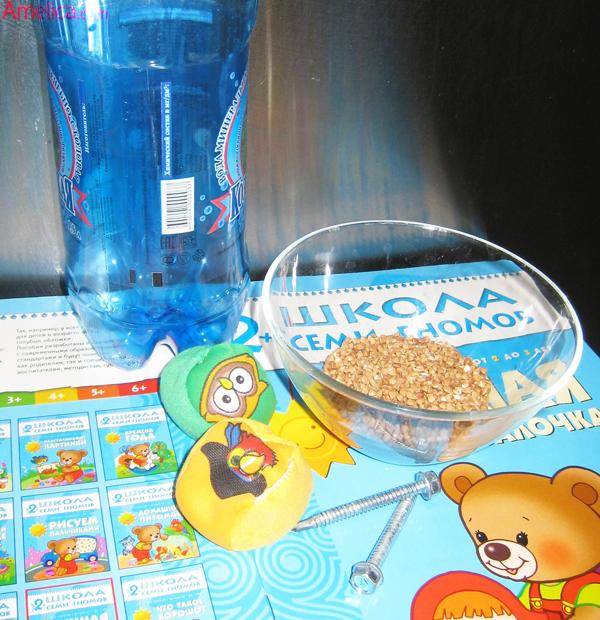 Чем занять ребенка дома, как организовать досуг детей, чем занять ребенка