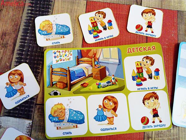 Изучаем действия с детьми, картинки с действиями для детей