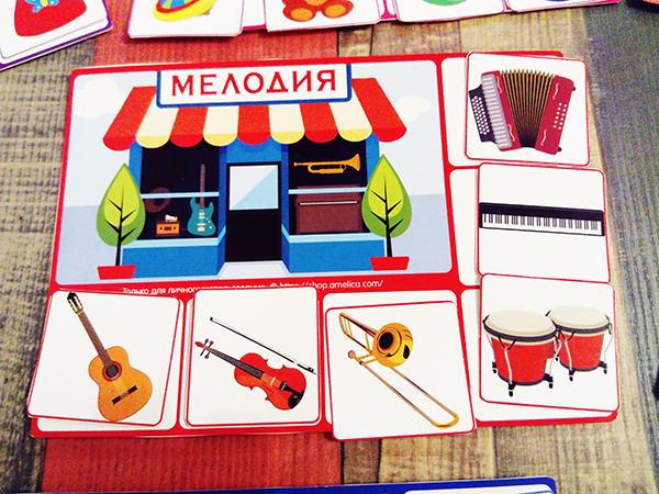 развивающая игра — лото, детское лото распечатать