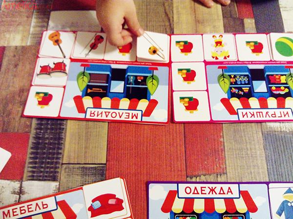 игра - лото скачать, развивающее лото, развивающая игра — лото
