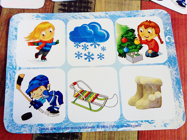 """Развивающее лото """"Зима"""", игры про зиму для детей"""