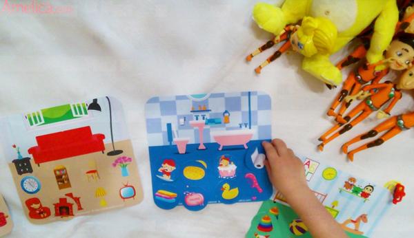 развивающее лото для детей «Дом», лото для детей распечатать, детское лото скачать