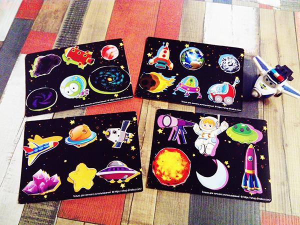 игры про космос, лото для детей, игры про космос распечатать