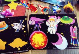 ото для детей, игры про космос распечатать