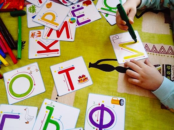 прописи для тренировки руки, трафарет Алфавит, обводилка алфавит